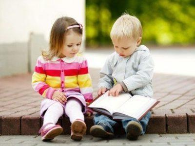 Развитие памяти и внимания